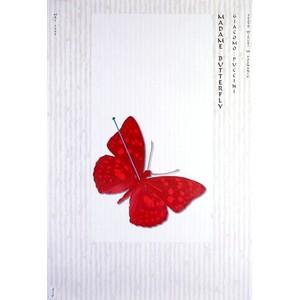 Madame Butterfly, Giacomo...