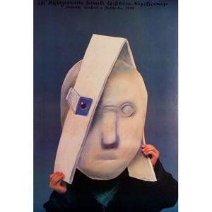 XIII Exlibris Bienalle
