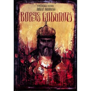 Boris Godunov, polski...