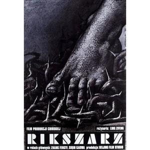 Rikszarz