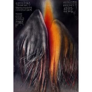 Fire Angel - Prokofiev