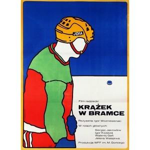 Krazek w bramce, Polish...