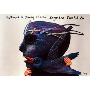 Legnica Cantat 26, Music...