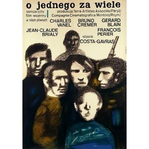 Shock Troops, Polish Movie...