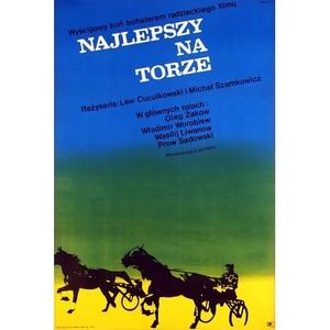 Braslet-2, Polish Movie Poster