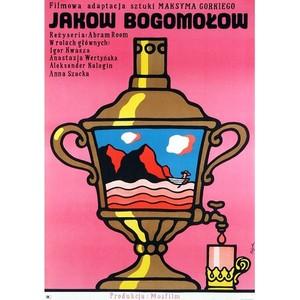 Yakov Bogomolov, Polish...