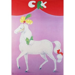 Circus, Horse, Polish Poster