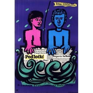 Podlotki, Polish Movie Poster
