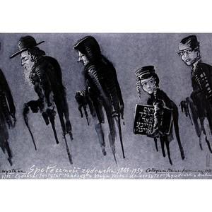 Jewish Society, 1864-1939,...