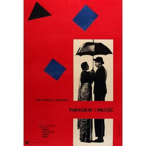 Shree 420, Polish Movie Poster