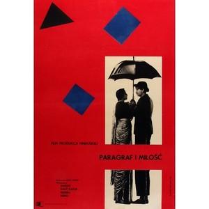 Shree 420, Polish Movie Poster