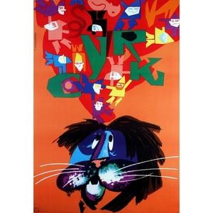 Lion, Polish Circus Poster