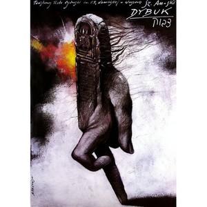 Dybuk, Polish Theater Poster