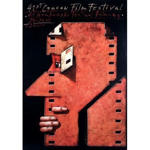 41st Cracow Film Festival,...