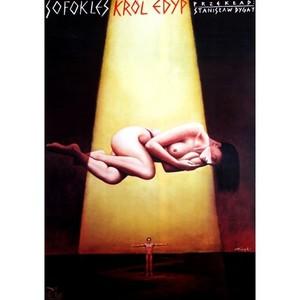 Król Edyp,  polski plakat...