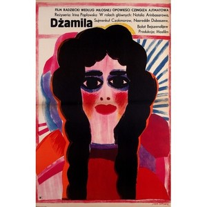 Jamilya, Polish Movie Poster