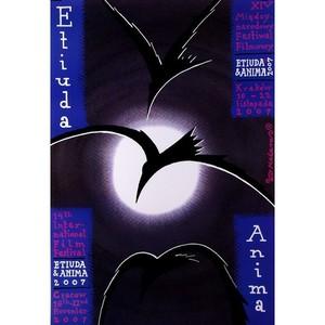 Etiuda & Anima, Film...