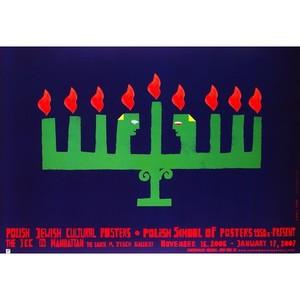 Polish Jewish Cultural Posters