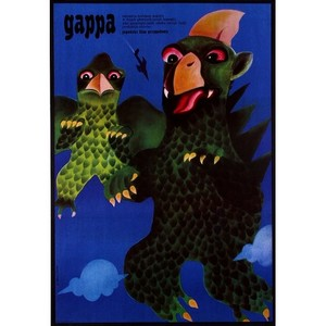 Gappa, Polish Movie Poster