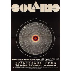 Solaris, Polish Movie Poster