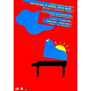 Chopin in Polish Posters,...