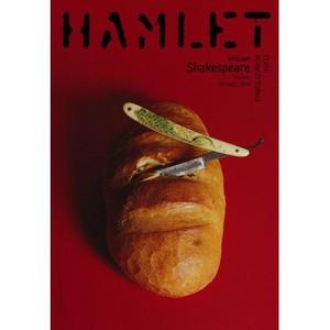 Hamlet, Shakespeare, Polish...