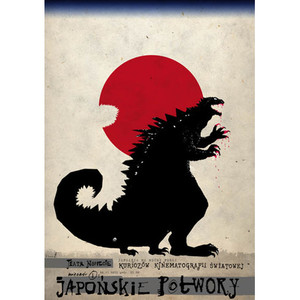 Japanese Monster Movies,...