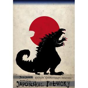 Japońskie Potwory,  polski...