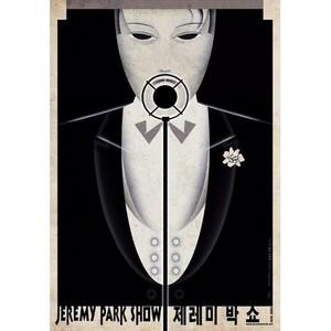 Jeremy Park Show, Music Poster