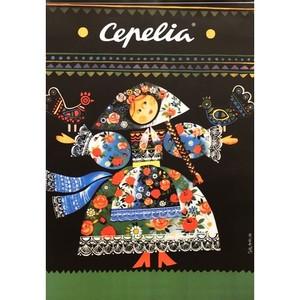 Cepelia, Folk Art, Polish...