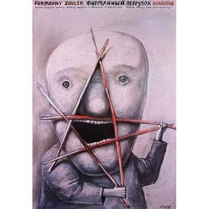 Furmanny Zaulek, Polish Poster
