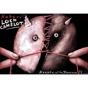 LOCH CAMELOT