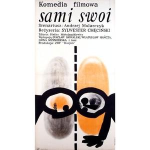 Sami swoi / Our Folks